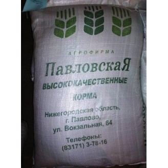 Комбикорм для бройлеров 11-25 дн. г.Павлово